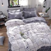 黑五好物節ins風床上四件套全棉純棉男被套1.8m床單人宿舍三件套1.5米女雙人   巴黎街頭