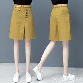 褲裙五分短褲女休閒直筒闊腿中褲2021年夏季薄款高腰寬鬆5分女褲裙褲 嬡孕哺