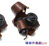 相機包 相機包皮套便攜微單保護套數碼相機包微單防水輕便 6色 快速出貨