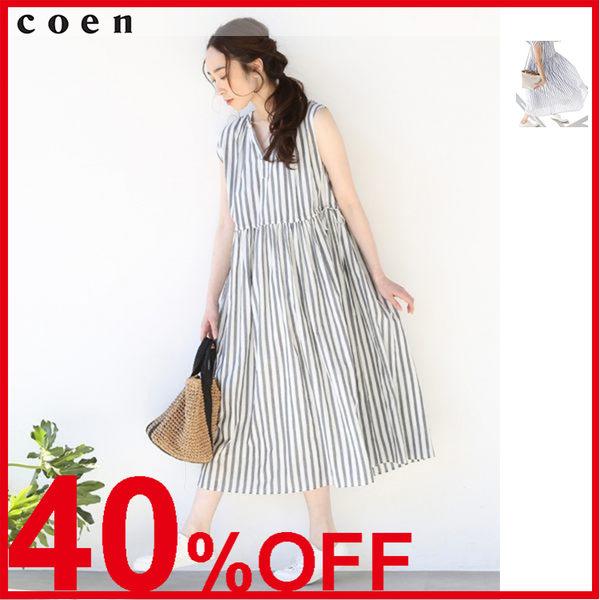 出清 連身長裙 長洋裝 洋裝小禮服 條紋 日系洋裝 現貨 免運費 日本品牌【coen】