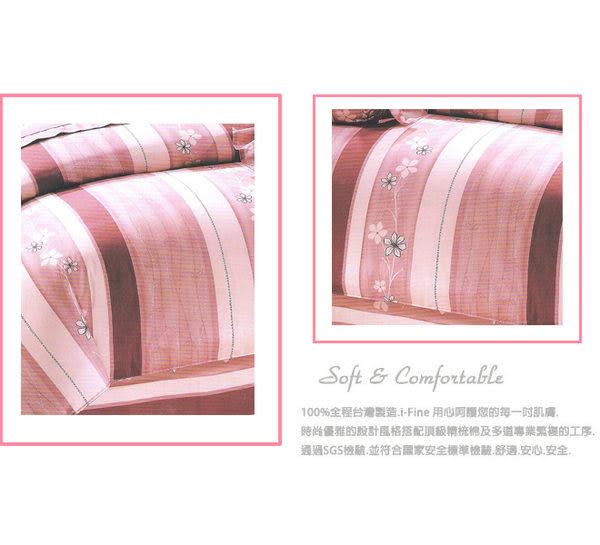 【免運】精梳棉 單人舖棉床包(含舖棉枕套) 台灣精製 ~典雅花研/粉~