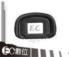 【EC數位】Canon EOS 1D Mark IV EOS 1D Mark III 1Ds Mark III 7D 專用 EG 眼罩 接目器 觀景窗延伸器