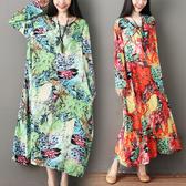 (免運)大呎碼洋裝秋季文藝風大碼民族風盤扣長袖洋裝