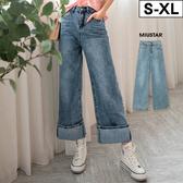 MIUSTAR 簡約高腰牛仔寬褲(共1色,S-XL)【NH0151】預購