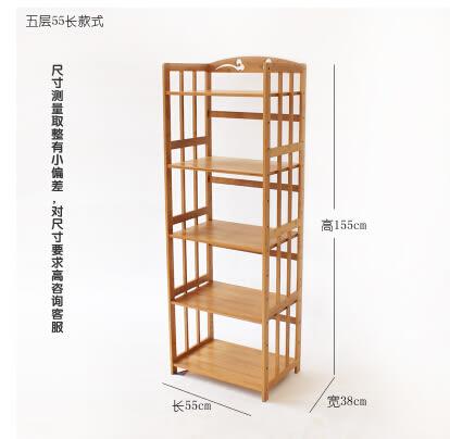 百山九川楠竹微波爐架廚房置物架實木層架儲物架收納架子 五層55長
