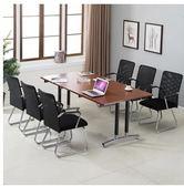 辦公椅家用電腦椅職員簡約會議椅子網布麻將椅學生宿舍四腳椅 igo 貝芙莉女鞋