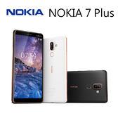NOKIA 7 Plus 6吋 4G+3G雙卡雙待 4G/64G-黑/白~24期0利率