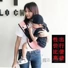 嬰兒外出簡易多功能四季抱背孩子兒童背帶寶寶前抱式腰凳抱娃神器