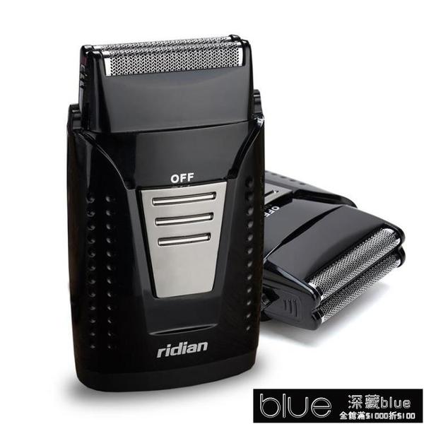 USB充電剃鬚刀 男士剃須刀電動刮胡刀胡須刀電動USB充電式往復式刮胡子刀須刨