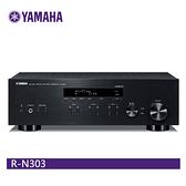 【結帳再折+24期0利率】YAMAHA R-N303 綜合擴大機 公司貨