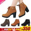 短靴.秋冬新款韓版綁帶厚底短筒粗高跟裸靴...