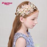 兒童髮髻 兒童頭飾髮飾森女頭花花童花朵頭花頭飾女童頭花頭飾新品 好康免運