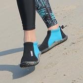 男涉水鞋戶外溯溪鞋防滑防割水母沙灘鞋潛水鞋釣魚女浮潛鞋子   蘑菇街小屋