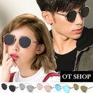 OT SHOP太陽眼鏡‧防紫外線‧抗UV...