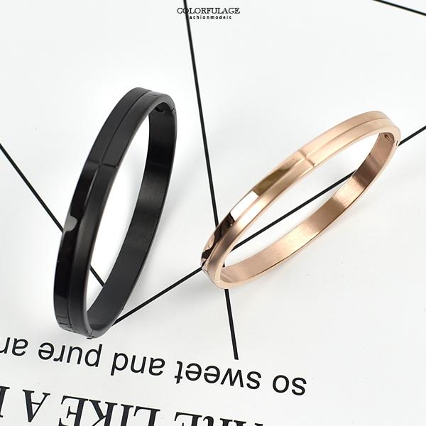 白鋼手環 簡單愛壓扣式NA510
