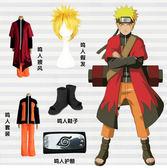 火影忍者 漩渦鳴人cosplay服裝