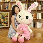 兔子毛絨玩具兒童玩偶抱枕生日禮物送女友可愛女生小白兔公仔娃娃【櫻花本鋪】