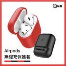【Baseus】Airpods無線充保護套 耳機保護套 保護殼 apple耳機 無線耳機保護套【K96】