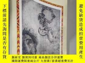 二手書博民逛書店Steal罕見Away by Garry Disher 英文原版精裝Y12480 by Garry Dishe