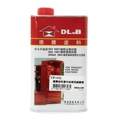 德寶 油性 護木油專用稀釋劑 1L