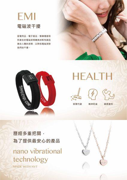 SHUZI蘇姬運動手環 細版 健康能量飾品 對抗電磁波及輻射最佳利器