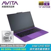 【AVITA】LIBER V 14吋極窄邊框筆電(i5-10210U/8GB /512GB) AVITA紫