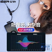 耳機轉接頭typec充電二合一轉換器線安卓3.5接口快充【英賽德3C數碼館】