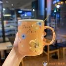 浮雕花朵陶瓷水杯喝水牛奶大容量杯子馬克杯可愛口杯【公主日記】