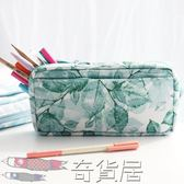 小清新創意簡約鉛筆盒初中學生大容量筆袋日韓國男女孩雙層文具袋【奇貨居】