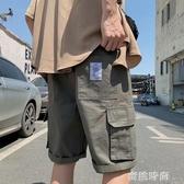 夏新款休閒短褲男潮五分褲港風工裝短褲男士短褲外穿寬鬆褲子 『蜜桃時尚』