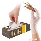 美麗雅一次性PVC手套50只 廚房餐飲龍蝦小龍蝦家務烘焙用【創意新品】