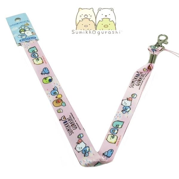 日本限定 角落生物 郊遊版 掛鉤 手機吊飾 掛繩頸帶 / 證件識別證掛鉤掛繩