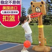 兒童籃球架寶寶可升降投籃架籃球框家用室內戶外運動男孩球類玩具
