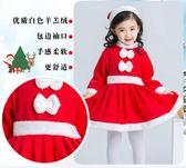 圣誕節服裝兒童圣誕節裝扮男女童圣誕服圣誕老人服裝幼兒圣誕衣服