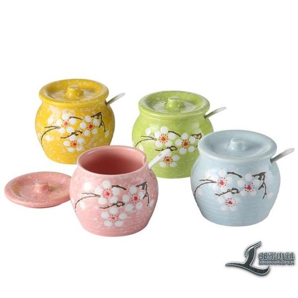 調味盒日式辣椒油罐家用帶蓋陶瓷調味罐豬油罐放鹽【邻家小鎮】