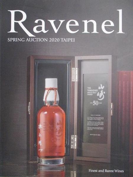 【書寶二手書T1/收藏_I9D】Ravenel Spring Auction 2020 Taipei Finest and Rarest Wine7/17