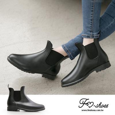 靴.極簡時尚卻爾西短筒雨靴-FM時尚美鞋.Brewing