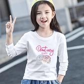 童裝女童長袖t恤2020年兒童大童秋裝純棉白色打底衫女孩洋氣上衣  【夏日新品】