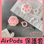 【萌萌噠】Apple AirPods 一代 專用保護套 可愛清新 粉嫩貓爪 無線耳機矽膠套 防丟收納盒 同款指環