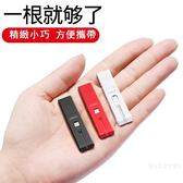 行動電源大容量自帶充電線充電寶便攜迷你超薄移動電源蘋果6安卓手機通用
