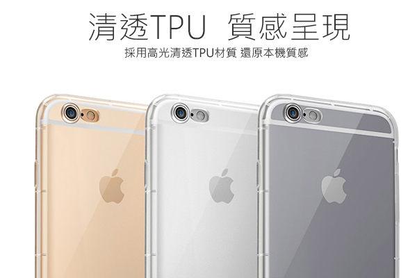防摔空壓殼 iphone11 pro max iphone 6 7 8 plus i8 iPhoneX 加厚氣囊 手機殼 防摔 氣墊殼 冰晶盾 不易褪色