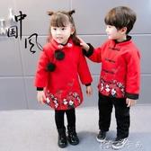 兒童過年喜慶寶寶拜年服周歲唐裝新年衣服男童冬裝嬰兒中國風漢服 【快速出貨】