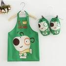 兒童圍裙畫畫衣防水反穿衣寶寶罩衣幼兒園繪畫衣男童女童護衣 萬聖節鉅惠