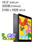 [COSCO代購] W125314 iPad (7th) 32GB 太空灰 (MW742TA/A)