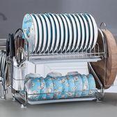 廚房置物架用品用具餐具洗放盤子置放碗碟收納架刀架碗柜瀝水碗架 芥末原創