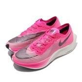 Nike 慢跑鞋 ZoomX Vaporfly NEXT% 粉紅 黑 男鞋 女鞋 競速鞋款 【PUMP306】 AO4568-600
