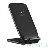iPhonex無線充電器蘋果x三星iPhone8手機iPhonex快充8Plus板QI八
