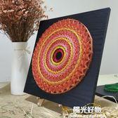 裝飾畫立體鳥巢清新簡約紗線畫diy幾何手工釘子繞線畫材料包 igo陽光好物