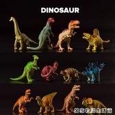 侏羅紀世界小恐龍玩具套裝男兒童小號仿真動物模型軟膠塑膠霸王龍 聖誕節全館免運