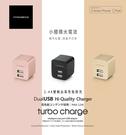 PROBOX 2.4A 雙輸出 2usb 高性能充電器 HA5-10U2 旅充 充電頭 快充 小巧 折疊 豆腐頭 雙孔